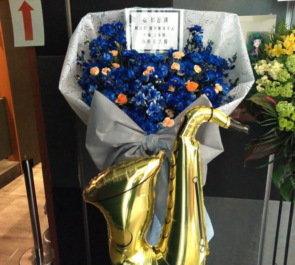 東京カルチャーカルチャー 酒井広大様の朗読劇「誰ソ彼ホテル」出演祝い花束風フラスタ