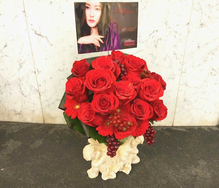 新宿ReNY HYOMIN様のファンミーティング祝い花