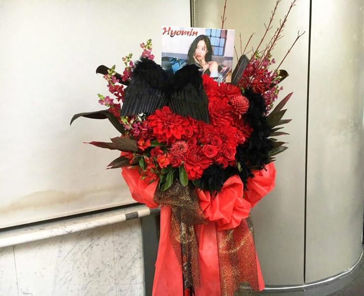 新宿ReNY HYOMIN様のファンミーティング祝いフラスタ