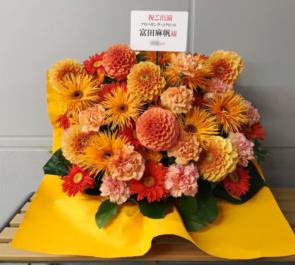 光が丘IMAホール 富田麻帆様のミュージカル出演祝い花