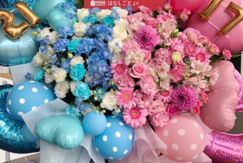 舞浜アンフィシアター 井上喜久子様&井上ほの花様の声優紅白歌合戦2019出演祝いバルーンフラスタ