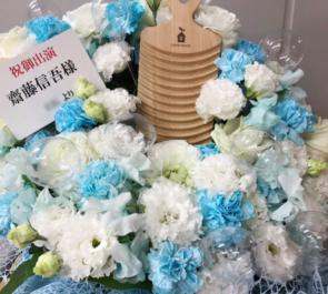 光が丘IMAホール 齋藤信吾様のミュージカル出演祝い花