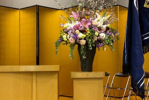 多摩市 大妻多摩中学校・高等学校様の入学式壇上花