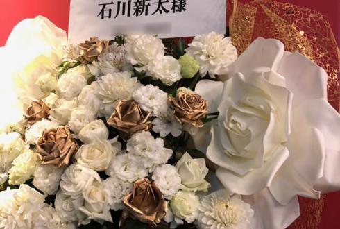 品川ステラボール 石川新太様のミュージカル「ALTAR BOYZ 2019」出演祝いスタンド花
