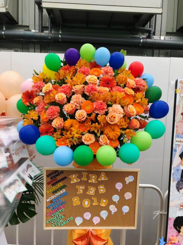 メットライフドーム Kiramune Music Festival ~10th Anniversary~公演祝いバルーンフラスタ