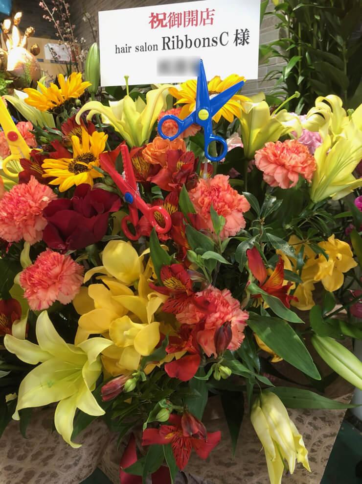 大久保 hair salon RibbonsC様の開店祝い花