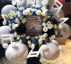 マイナビBLITZ赤坂 BILLIE IDLE®様のライブ公演祝いフラスタ