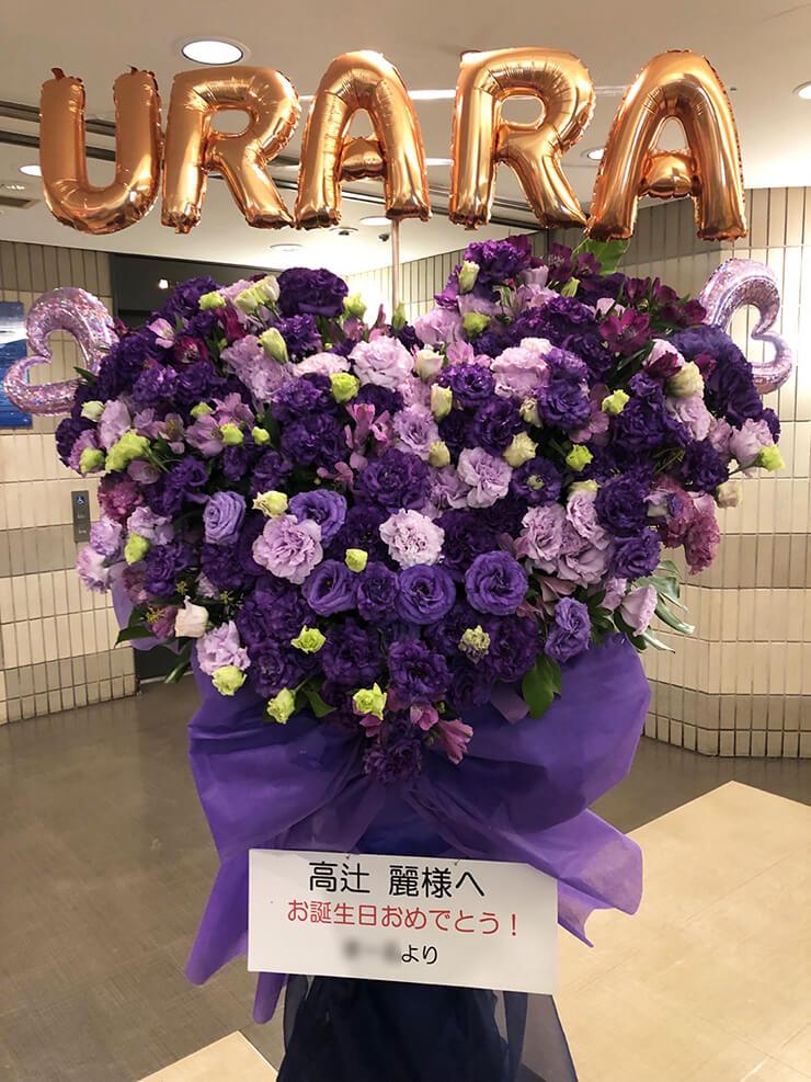 Mt.RAINIER HALL SHIBUYA PLEASURE PLEASURE 22/7 高辻麗様のライブ公演祝い&誕生日祝いフラスタ
