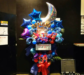 恵比寿リキッドルーム 美波様のワンマンライブ公演祝いバルーンフラスタ