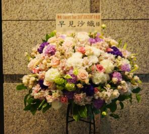 東京国際フォーラム 早見沙織様のコンサートツアー祝いスタンド花