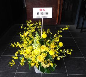 新橋演舞場 雅晴日様のミュージカル出演祝い楽屋花