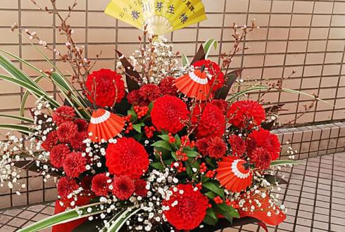 浅草六区ゆめまち劇場 春川芽生様の舞台出演祝い花