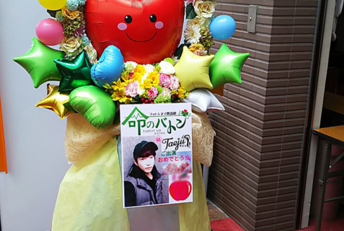 R'sアートコート 久保田秀敏様の朗読劇「命のバトン」出演祝いフラスタ