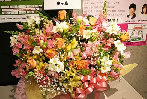 神保町花月 「セイテン ヘキレキ 鬼ヶ島」公演祝い楽屋花