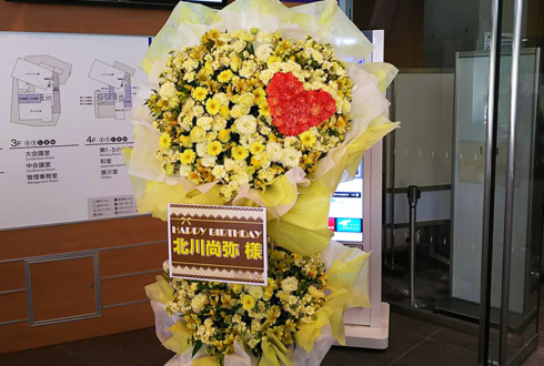 スクエア荏原 北川尚弥様のバースデーイベント祝いフラスタ2段