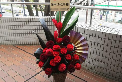 明治座 峯岸みなみ様のミュージカル中日祝い楽屋花
