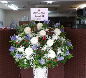TSUTAYA O-WEST Azami様のライブ公演祝いアイアンスタンド花