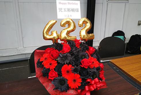 新木場1stRING 児玉裕輔選手の誕生日祝い花