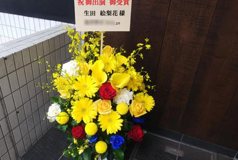 帝国劇場 生田絵梨花様のミュージカル『レ・ミゼラブル』出演祝い楽屋花