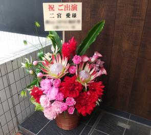 帝国劇場 二宮愛様のミュージカル『レ・ミゼラブル』出演祝い楽屋花