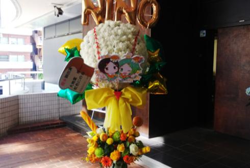 舞浜アンフィシアター 虹色にの役 大地葉様のプリパラツアーライブ公演祝い野球ボールモチーフスタンド花
