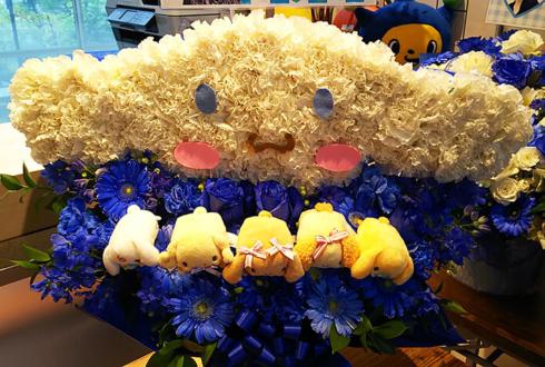 東京カルチャーカルチャー *ChocoLate Bomb!! ぱんめん様の聖誕祭祝い花 シナモロールモチーフ