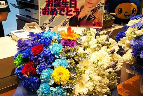 東京カルチャーカルチャー ちょこぼ ぱんめん様の聖誕祭祝い花 colorful