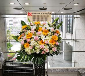 THE GRAND HALL品川 株式会社ボルテージ様のボルフェス2019開催祝いアイアンスタンド花