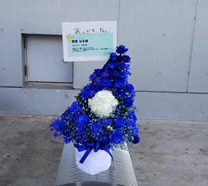 幕張メッセ 欅坂46長濱ねる様の握手会祝い花
