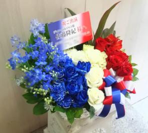帝国劇場 佐藤隆紀様の主演ミュージカル『レ・ミゼラブル』公演祝い楽屋花