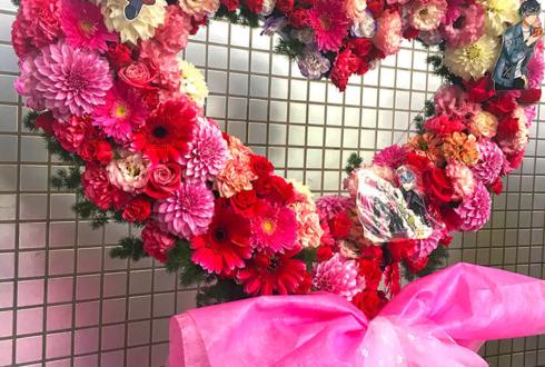 大宮ソニックシティ Re:vale百役 保志総一朗様のアイナナイベント祝いオープンハートスタンド花