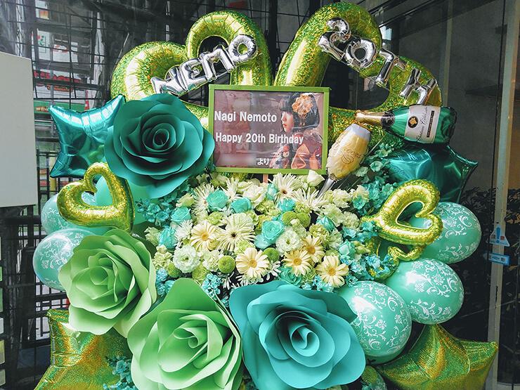表参道GROUND 根本凪様の生誕祭祝いバルーンフラスタ