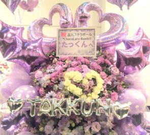 品川ステラボール *ChocoLate Bomb!!たっくん様のライブ公演祝いバルーンフラスタ