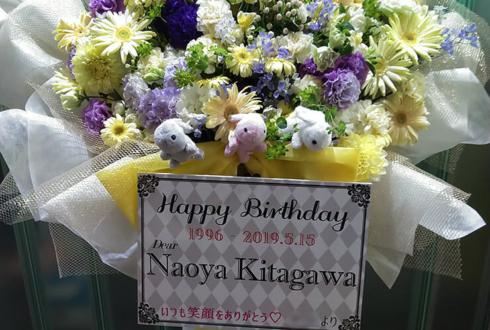 スクエア荏原 北川尚弥様のバースデーイベント祝い花束風スタンド花