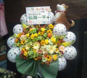 シアターグリーンBIG TREE THEATER 松岡一平様の舞台出演祝いバルーンフラスタ