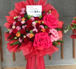新国立劇場 谷沢龍馬様の舞台『毛皮のマリー』出演祝い花束風スタンド花