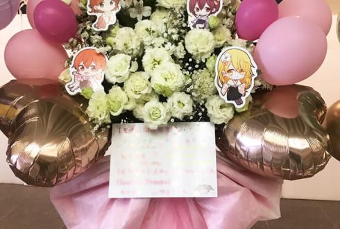 両国国技館 浦島坂田船様のライブ公演祝いフラスタ