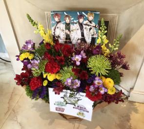 両国国技館 浦島坂田船様のライブツアー公演祝い花