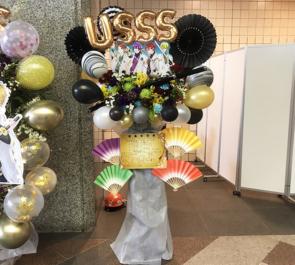 両国国技館 浦島坂田船様のライブツアー公演祝いフラスタ