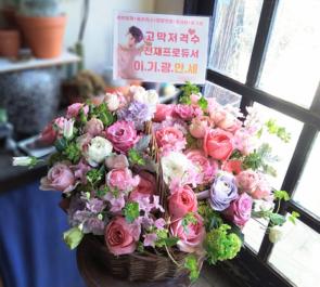 豊洲PIT HIGHLIGHT LEE GIKWANG(イ・ギグァン、이기광)様の入隊前ラストソロコンサート祝いフラスタ