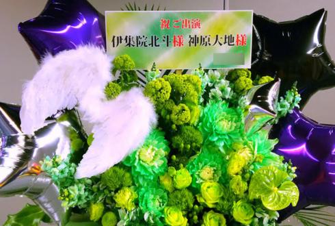 さいたまスーパーアリーナ 伊集院北斗様 神原大地様の出演祝い バルーンフラスタ2段