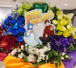 品川インターシティーホール 消滅都市シリーズ 5th Anniversary Party5周年記念イベント祝いアイアンスタンド花