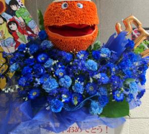 渋谷REX あゆみくりかまき様の5周年記念ライブ公演祝いフラスタ