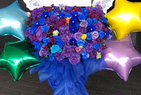 舞浜アンフィシアター 的場航海役 前田誠二様のArgonavis1stライブ公演祝いフラスタ