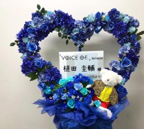 タワーレコード渋谷店 植田圭輔様の「voice of..」リリース記念イベント祝いハートリースフラスタ