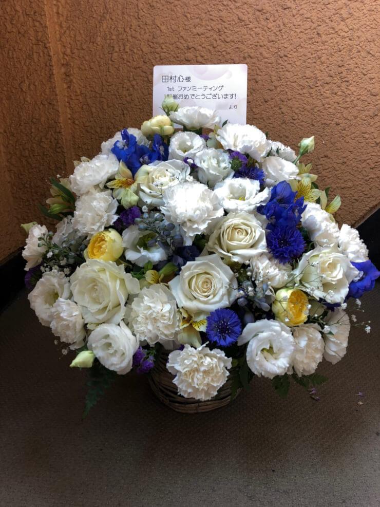サンリオピューロランド 田村心様の1stファンミーティング祝い花