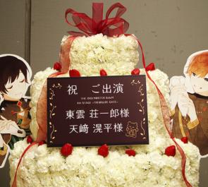 さいたまスーパーアリーナ Café Parade東雲荘一郎役 天﨑滉平様のSideMケーキモチーフフラスタ