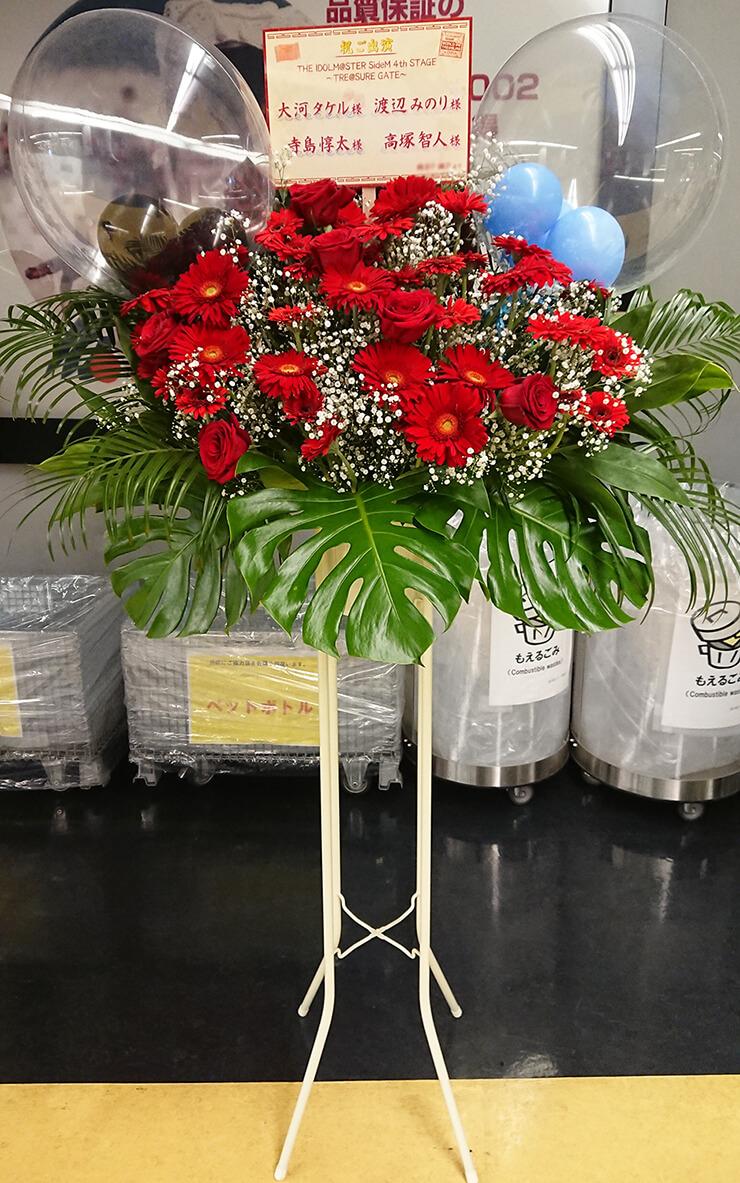 さいたまスーパーアリーナ 高塚智人様 & 寺島惇太様のTHE IDOLM@STER SideM出演祝いスタンド花