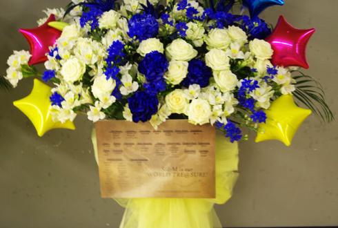 さいたまスーパーアリーナ THE IDOLM@STER SideM 4th STAGE ~TRE@SURE GATE~公演祝い白×青スタンド花
