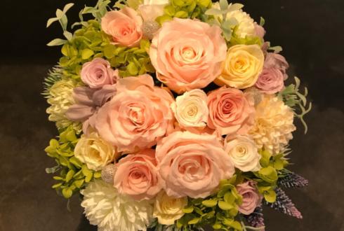 浜松町 誕生日プレゼントの花 プリザーブドフラワーアレンジメント
